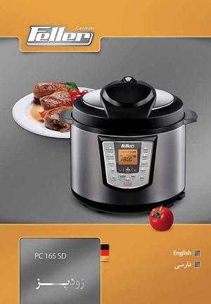 دفترچه-راهنمای -فارسی و انگلیسی-زودپز فلر مدل PC 165 SD
